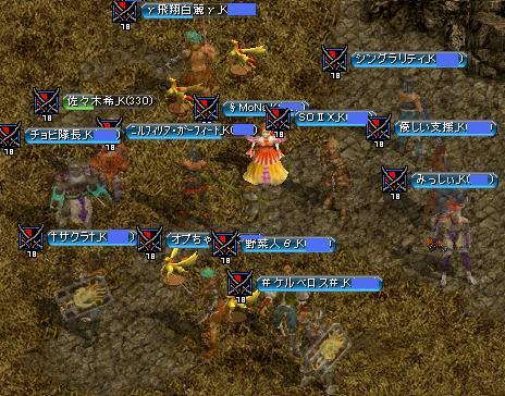 11.10.18EXA集まり.jpg