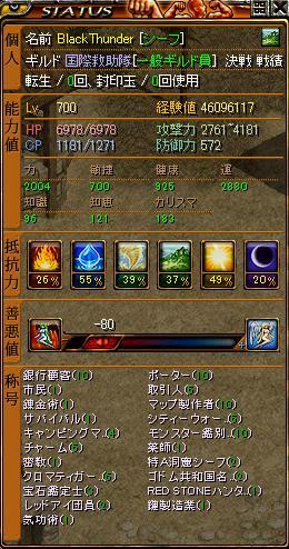 11.11.12シフ700.jpg