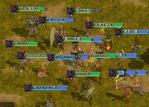 11.08.09EXA集まり.jpg