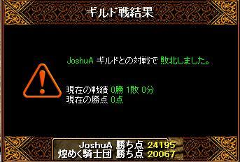 11.10.19vsJoshuA.jpg