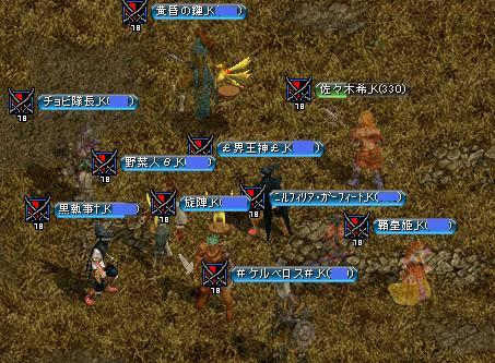 11.08.06EXA集まり.jpg