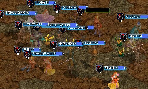 11.07.12EXA集まり.jpg
