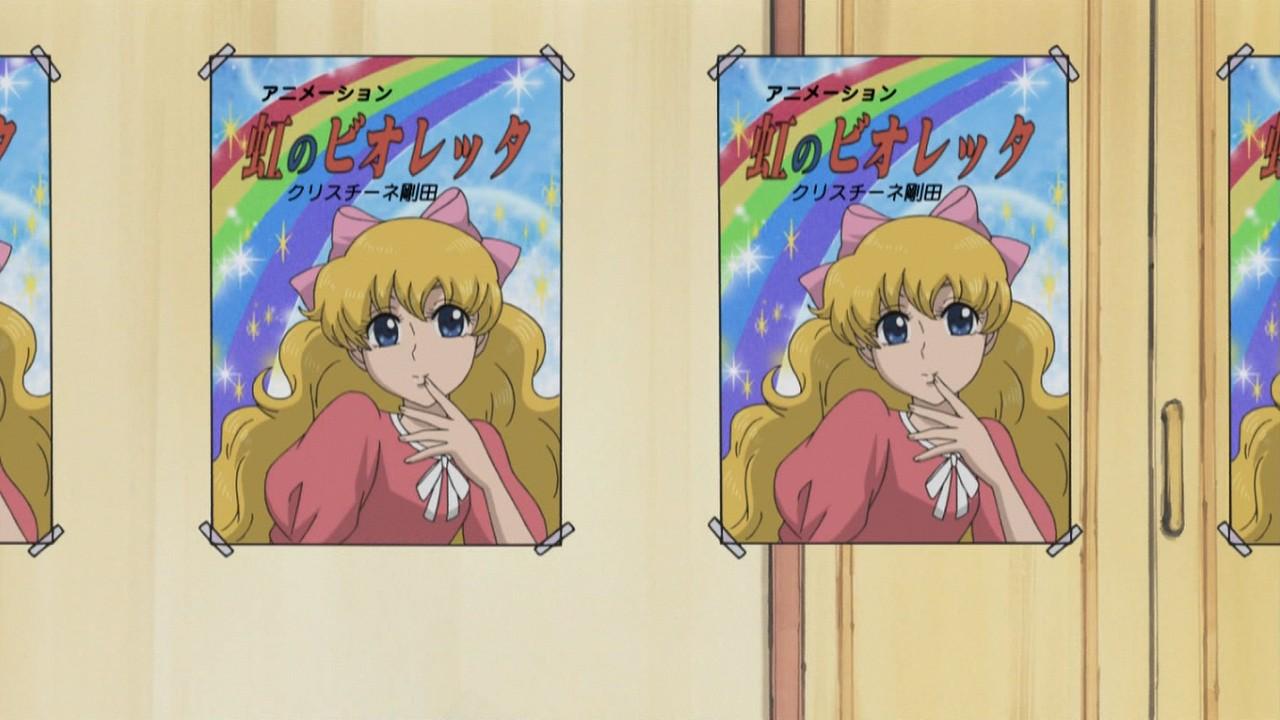 虹のビオレッタ.jpg