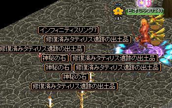 11.08.06インフィニティスリング7.jpg