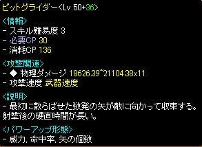 11.10.23ビット表記.jpg