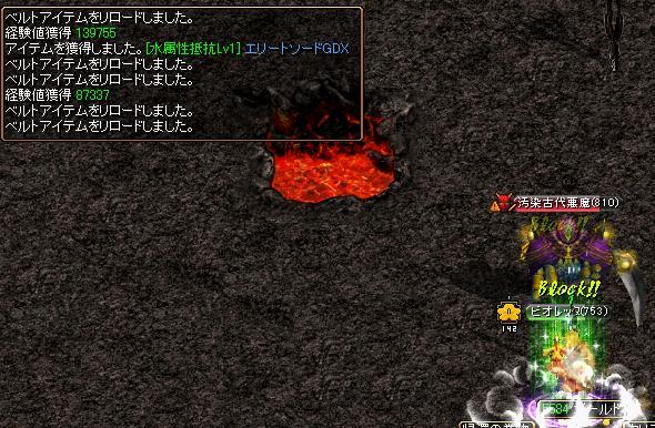 11.11.11新狩り場経験値.jpg