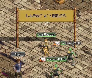 06.12.18初めて200を超えたキャラ.JPG