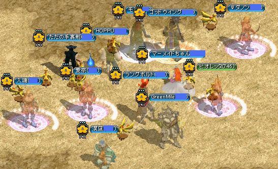 11.10.05騎士団集まり.jpg