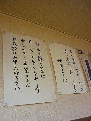 P1000037a.jpg