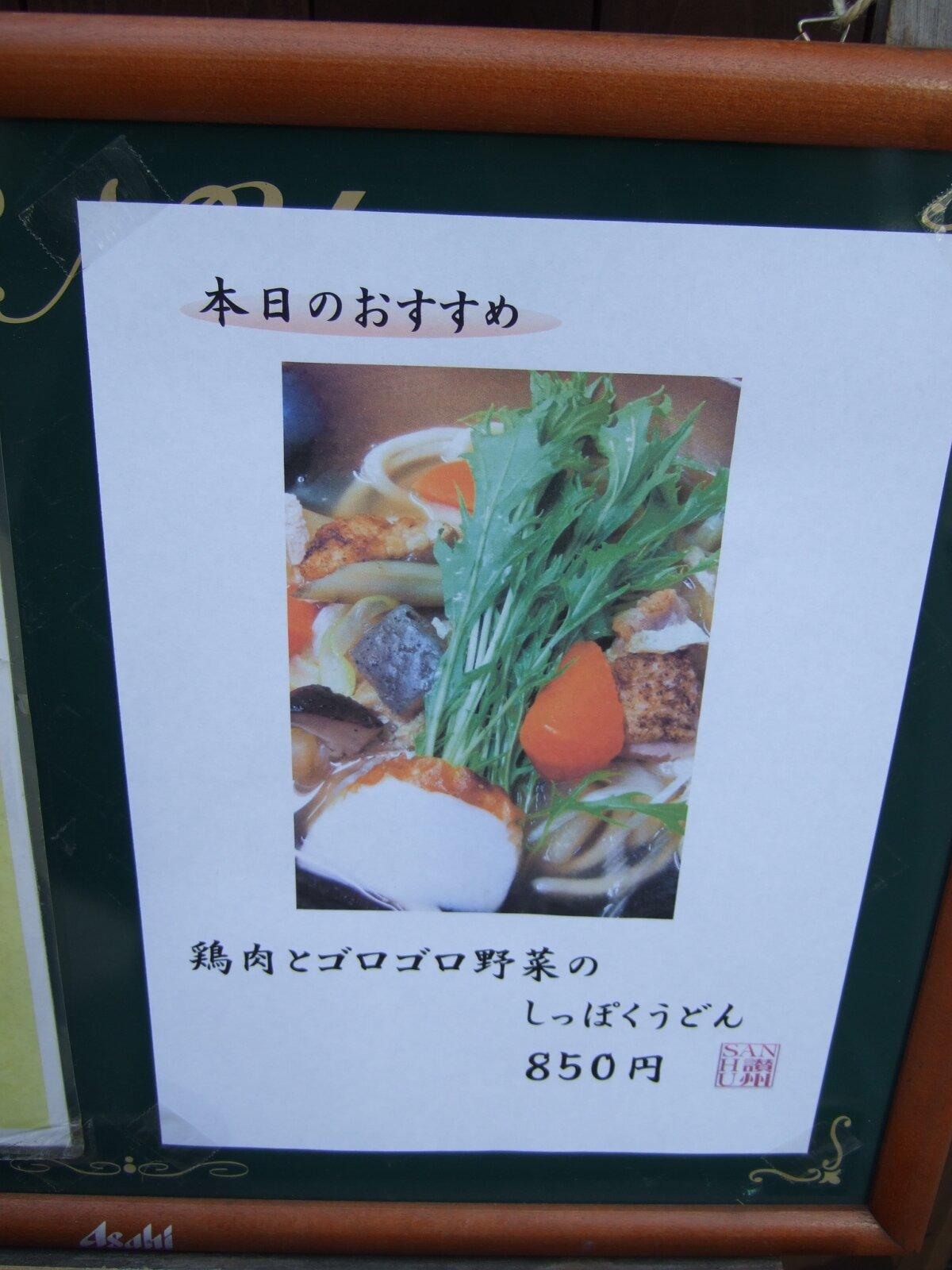 DSCF8946a.jpg