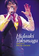 Live DVD「HIDEAKI TOKUNAGA 2009 LIVE SPECIAL EDITION