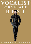 『VOCALIST & BALLADE BEST』初回限定盤 A