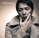 WE ALL 初回盤A(CD DVD)