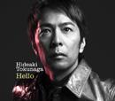 「Hello」通常盤