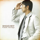 SINGLES BEST A