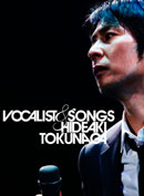 VOCALIST & SONGS~通算1000回メモリアル・ライヴ DVD