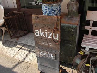 akizu
