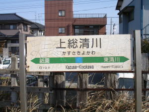 jrkazusakiyokawa-1