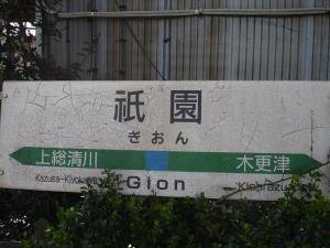 jrgion-1