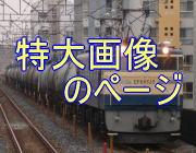 tokudai-b-1