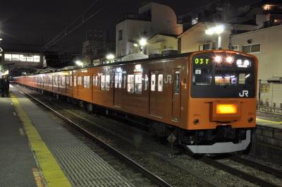 JR201系 H4編成 1903T 普通拝島行き