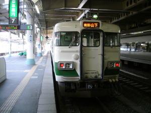 1811kitakata-3-4