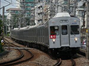 tokyu8000-8039-exp-3