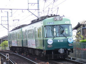 sikoku-3-1