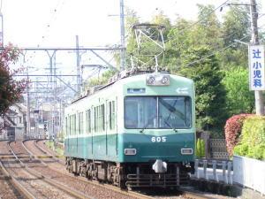 sikoku-3-3