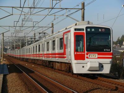 相鉄9000系 9702F 55運急行横浜行き