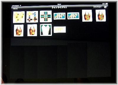 20100621ipad-photo1.JPG