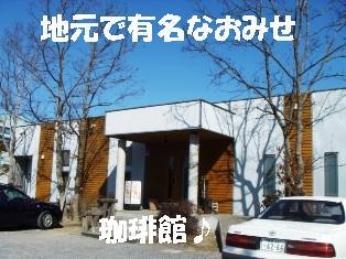 DSC04303-1.JPG