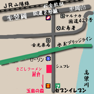 さごしマップ.jpg