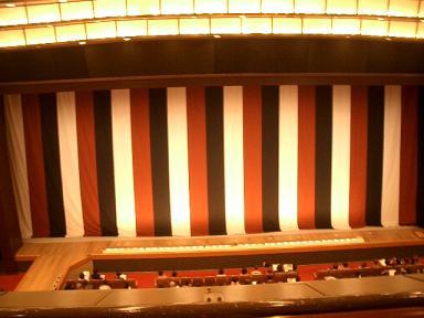 新橋演舞場の中村屋の定式幕
