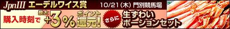 DGエーデルワイス賞バナー.jpg
