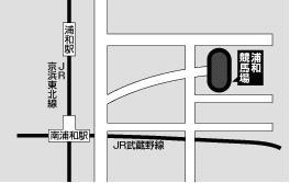 浦和map