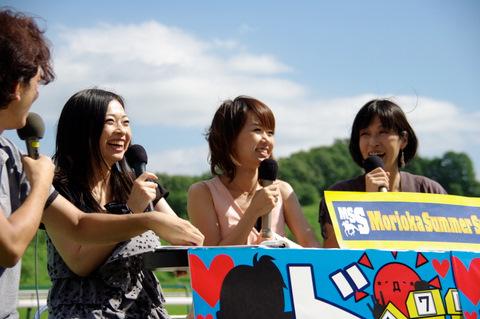 【MSS】馬(ば)ふゅーむ トークショー