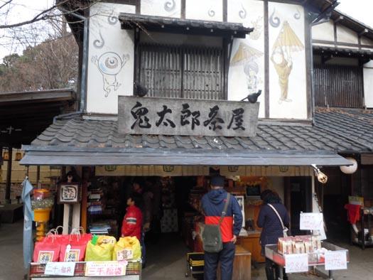 20110115鬼太郎茶屋