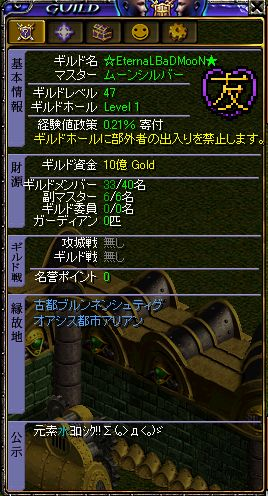 G詳細.jpg