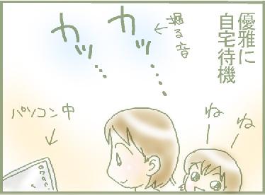 開墾記録19