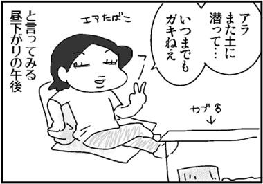 むしの学校30.jpg