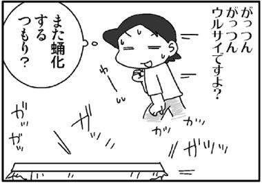むしの学校32.jpg