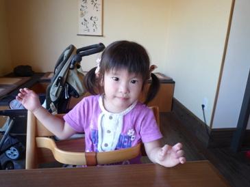 正面(20110723).jpg