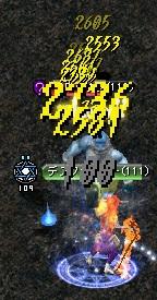 新生デスファイヤーvsコロ.jpg