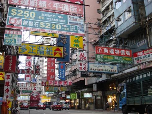 香港看板2.JPG