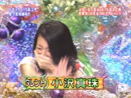 お笑い芸人歌がうまい王座決定戦スペシャル