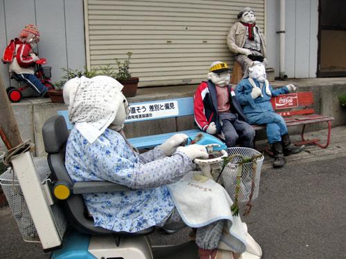 人形の村5-500