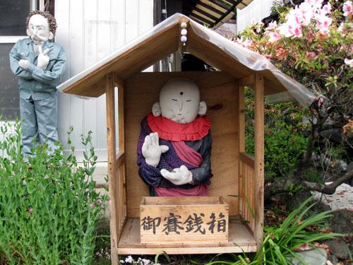 人形の村7-500