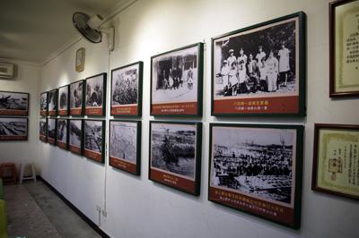 紀念室の写真