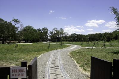 公園の入口